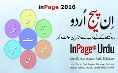 Inpage Download for Windows 7